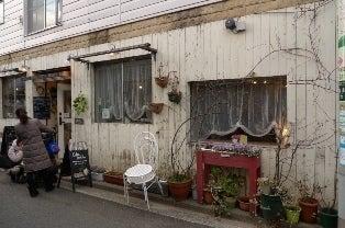 横浜・馬車道 ハイカラ野菜日記