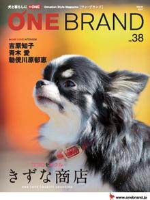 動物愛護譲渡促進団体 LoveFiveのブログ