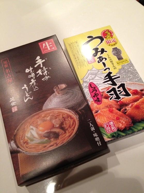 ソノラディクトoffcial blog「五感鮮鋭」-名古屋土産