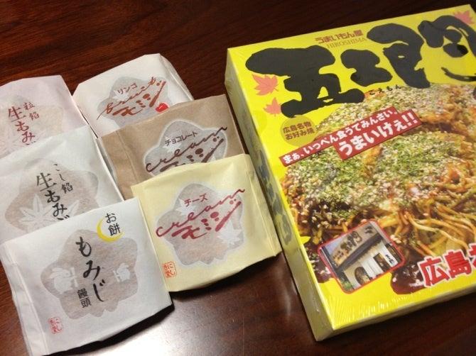 ソノラディクトoffcial blog「五感鮮鋭」-広島土産