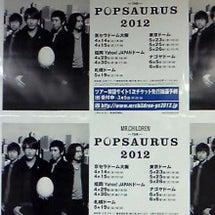 POP SAURUS
