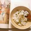 ちょこっとひと手間♡春を味わう豆ごはん。の画像