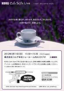 まついんの1日1枚~千里の道も一歩から~-20120/3/11は発表会!