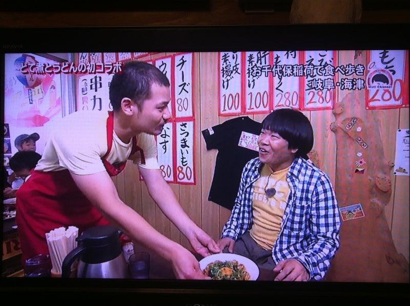おちょぼ稲荷★串カツ・どて・赤餃子が人気のお店『串カツてっ平』