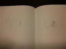 KOMAのお部屋              ~高機能自閉症児をもつ母のブログ~-SBSH0012.JPG