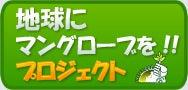 家具産地大川 ㈱関家具社長のブログ