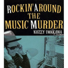 銀座Bar ZEPマスターの独り言-R.A.M(Rockin'Around the music Murder)