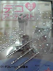 milkusausaさんのブログ-120309_1324~01.JPG