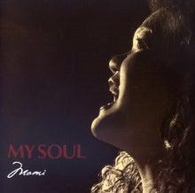 「MY SOUL」