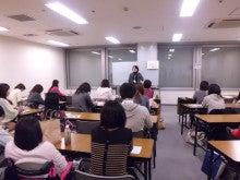 恋と仕事の心理学@カウンセリングサービス-講演風景