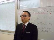 恋と仕事の心理学@カウンセリングサービス-なるみ
