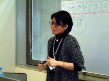 恋と仕事の心理学@カウンセリングサービス-成井