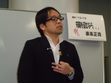恋と仕事の心理学@カウンセリングサービス-東条