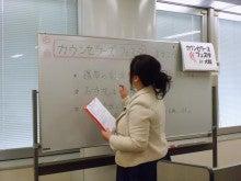 恋と仕事の心理学@カウンセリングサービス-那賀