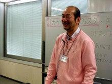 恋と仕事の心理学@カウンセリングサービス-山根