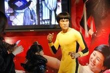 北京大学に短期留学をしました。-ブルースリー蝋人形