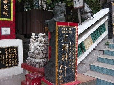 $北京大学に短期留学をしました。-正財神