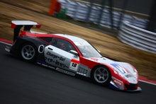 HDY Racing ~Signal Green~-Weider HSV(3/8)