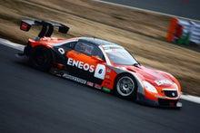 HDY Racing ~Signal Green~-ENEOS SC430(3/8)