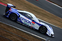 HDY Racing ~Signal Green~-EPSON HSV(3/8)