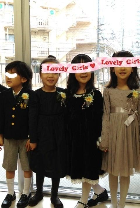 卒園式の服装 ダーリンはフランス人!管理職と育児の ...