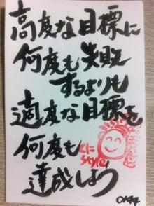 $☆くにスタイル☆神戸市西区明石周辺のお得情報発信♪