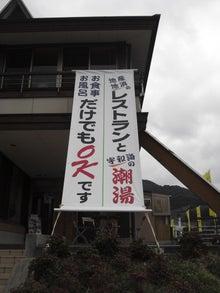 yurariのブログ