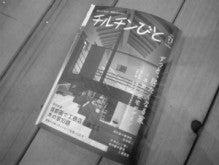 firelife fujioka