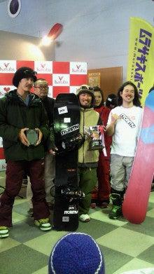 川場スキー場のブログ