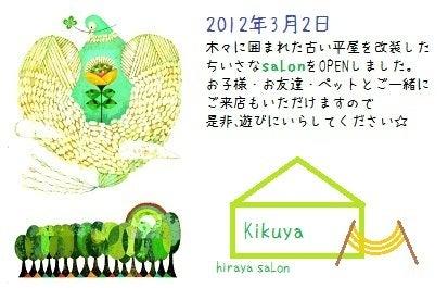 HammockRefle kikuya ★ 出張!リフレ&ボディーケア(整体) kikuya
