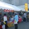 石巻ハートリーフェスティバル開催つけ足し編の画像