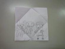 内山家具 スタッフブログ-2012031001