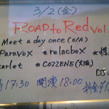 ROAD to Re…