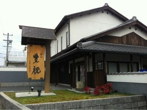 奈良豊澤酒造 酒蔵見学 | みこり...