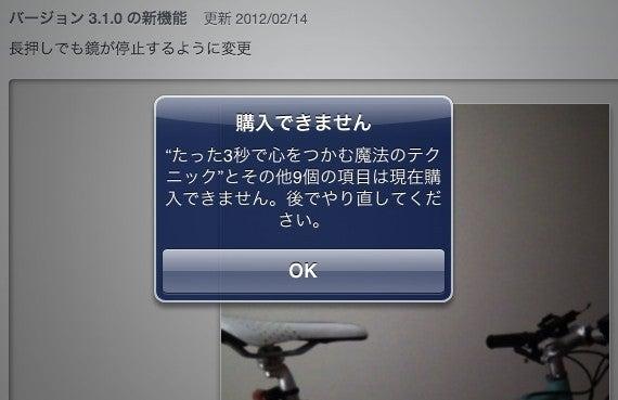【Androidスマホ】アプリがダウンロードできな …
