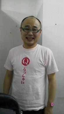 中村愛オフィシャルブログ「この女、凶暴につき。」-2012031117490000.jpg