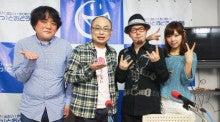 中村愛オフィシャルブログ「この女、凶暴につき。」-2012031117450000.jpg