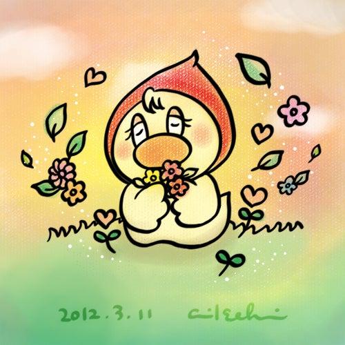 $ほっかむりあひる ガーガちゃん-20120311