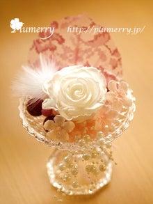 Plumerry(プルメリー)プリザーブドフラワースクール (千葉・浦安校)-チェリーブラッサム プリザーブドフラワー