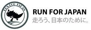Campbell, CA ~ベイエリアでの暮らし~-run for Japan_2
