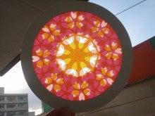 色と光につつまれて、ほっこりハートが開くアトリエサロンRe*dream(れー夢。)-DSC_2124.JPG