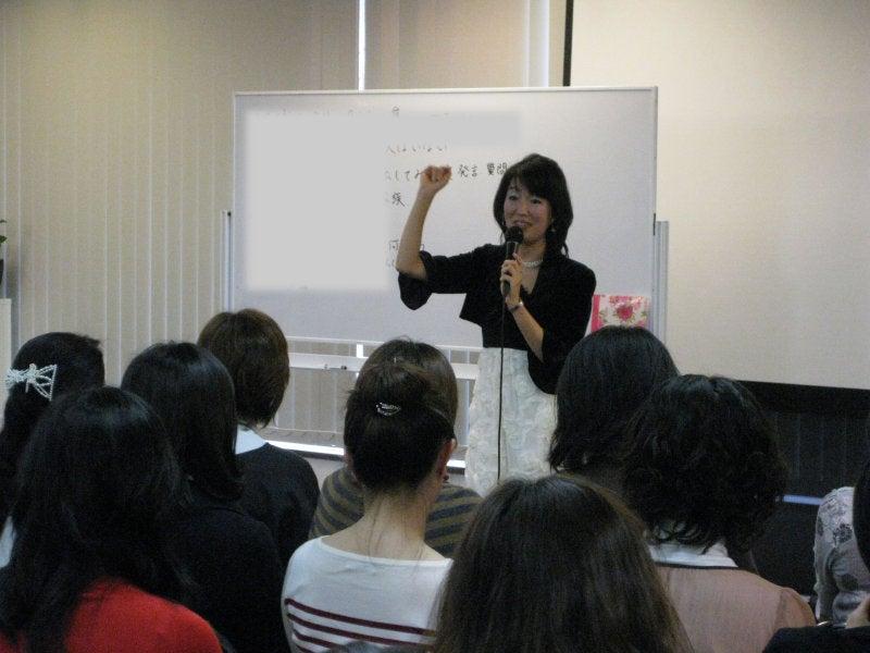 自分磨きはもう卒業!がんばらずに、幸運を引き寄せる方法 ~スピリチュアル・コーチングで「1000%の自分」を生きてみませんか?~