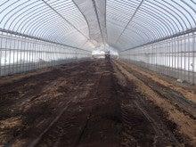 $Farm LIfe - 北海道十勝平野より -