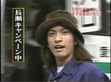 ガチンコ ファイト クラブ 藤野