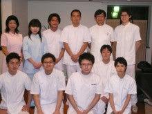 青井筋整体院スタッフの徒然ブログ