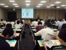 資産運用ナビオ・ファイナンススクール【キャップのブログ】-日経本社セミナーin大手町(2011年6月)
