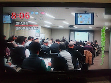 資産運用ナビオ・ファイナンススクール【キャップのブログ】-みのもんたの朝ズバ12年3月野村證券