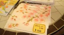 東京神楽坂papillon(パピヨン)輸入雑貨店-DVC00173.jpg
