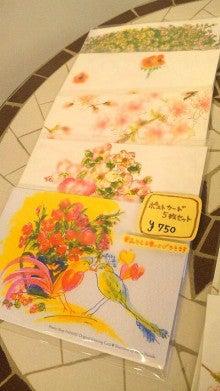 東京神楽坂papillon(パピヨン)輸入雑貨店-DVC00175.jpg