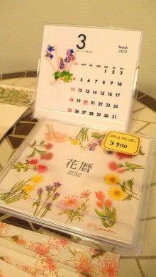 東京神楽坂papillon(パピヨン)輸入雑貨店-DVC00174.jpg